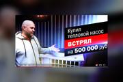 Грамотная обложка превью видеоролика, картинка для видео YouTube Ютуб 61 - kwork.ru
