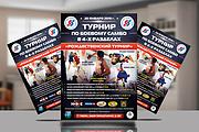 Разработаю дизайн наружной рекламы 177 - kwork.ru