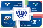 Лого бук - 1-я часть Брендбука 386 - kwork.ru