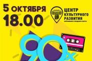 Отрисовка в векторе по эскизу. Иконки, логотипы, схемы, иллюстрации 9 - kwork.ru