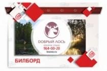 Разработка этикетки 30 - kwork.ru