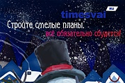 Сделаю открытку 244 - kwork.ru
