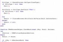 Напишу несложное приложение на Андроид 24 - kwork.ru