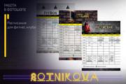 Выполню работу в фотошопе 51 - kwork.ru