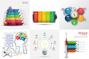 Набор инфографики. 13 тематик, 800 шаблонов, 2 пакета иконок 97 - kwork.ru