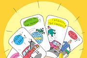 Оперативно нарисую юмористические иллюстрации для рекламной статьи 130 - kwork.ru