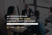 Красиво, стильно и оригинально оформлю презентацию 211 - kwork.ru