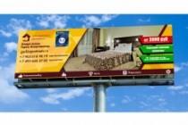 Разработаю дизайн билборда 79 - kwork.ru