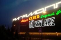 Разработаю дизайн билборда 76 - kwork.ru