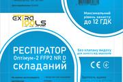 Разработка дизайна упаковки, подготовка макетов к печати 23 - kwork.ru