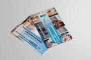 Макет визитки 42 - kwork.ru
