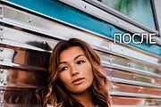 Высокопрофессиональная замена цвета одежды, волос и других объектов 21 - kwork.ru