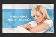 Сделаю превью для видео на YouTube 182 - kwork.ru