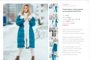 Дизайн сайта или лендинга 33 - kwork.ru
