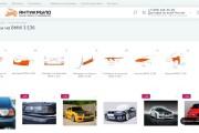 Создание сайта на 1С Битрикс 20 - kwork.ru