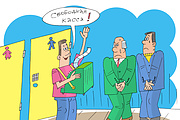 Оперативно нарисую юмористические иллюстрации для рекламной статьи 135 - kwork.ru