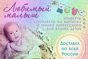 Оформление шапки ВКонтакте. Эксклюзивный конверсионный дизайн 66 - kwork.ru