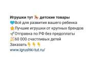 Оформление профиля Инстаграм. Уникальный дизайн в Instagram 56 - kwork.ru