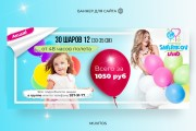 Креативы, баннеры для рекламы FB, insta, VK, OK, google, yandex 190 - kwork.ru