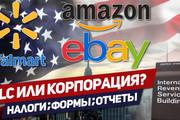 Обложка превью для видео YouTube 68 - kwork.ru