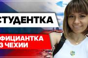 Креативные превью картинки для ваших видео в YouTube 152 - kwork.ru