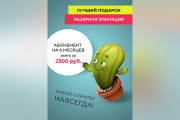 Дизайн баннера для сайта или соцсети 19 - kwork.ru