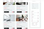 Wordpress сайт недвижимости, аренды квартир, агентства 12 - kwork.ru
