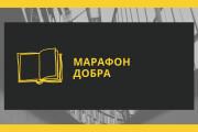 Стильный дизайн презентации 468 - kwork.ru