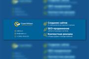 Профессиональное оформление вашей группы ВК. Дизайн групп Вконтакте 174 - kwork.ru