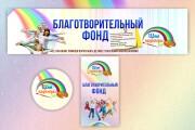 Оформлю ваше сообщество ВК 49 - kwork.ru