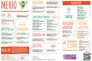 Дизайн меню для кафе, ресторанов, баров и салонов красоты 35 - kwork.ru