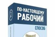 Изготавливаю 3D коробки, пакеты, обложки КНИГ И дисков 9 - kwork.ru