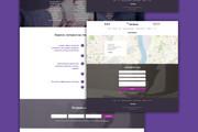 Разработаю качественный, продающий сайт на конструкторе Тильда 26 - kwork.ru
