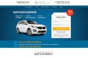 Скопирую почти любой сайт, landing page под ключ с админ панелью 60 - kwork.ru