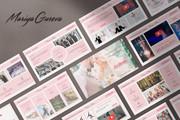 Дизайн средней презентации 23 - kwork.ru