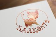 Сделаю логотип в трех вариантах 157 - kwork.ru