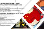 Стильный дизайн презентации 698 - kwork.ru