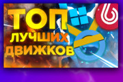 Креативные превью картинки для ваших видео в YouTube 107 - kwork.ru
