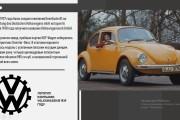 Презентация в Power Point, Photoshop 180 - kwork.ru