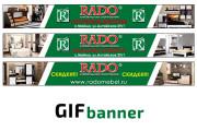 Сделаю 2 качественных gif баннера 119 - kwork.ru