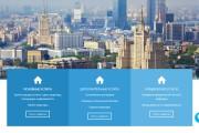 Создам современный сайт на Wordpress 31 - kwork.ru