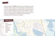 Сайт под ключ. Landing Page. Backend 407 - kwork.ru