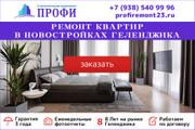 Разработка баннеров для Google AdWords и Яндекс Директ 35 - kwork.ru