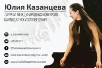 Дизайн плакатов, афиш, постеров 20 - kwork.ru