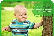 Отрисую в векторе или переведу из растра любое изображение 29 - kwork.ru