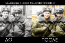 Профессионально обработаю фото 25 - kwork.ru