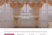 Разработаю дизайн Landing Page 123 - kwork.ru