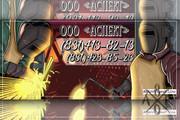 Нарисую или разработаю иллюстрацию 23 - kwork.ru