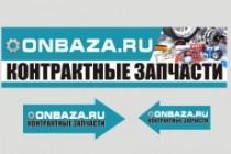 Дизайн наружной рекламы 142 - kwork.ru
