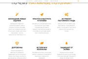 Лендинг для любых целей на Wordpress 165 - kwork.ru